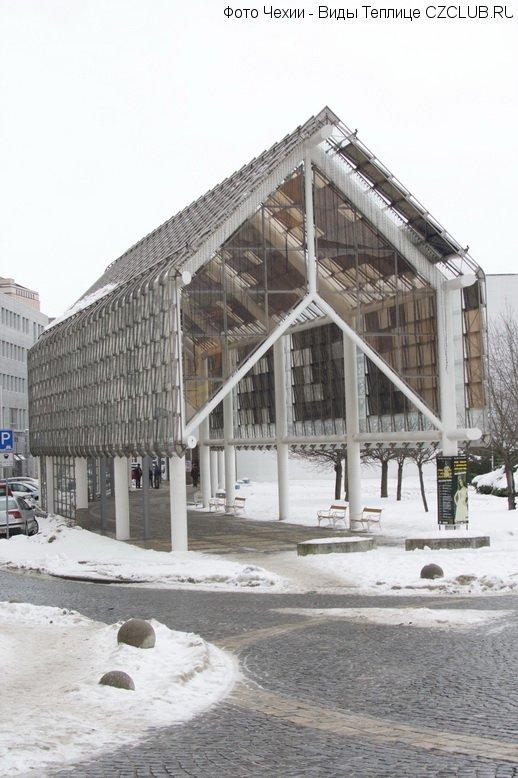 Галерея у Дома культуры Теплице