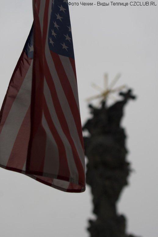 Гостиницы Теплице украшены флагами