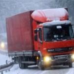 Дорожные службы Чехии в снегопад